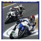 Superbikes World Championship 2007