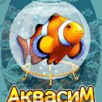 Aquasim